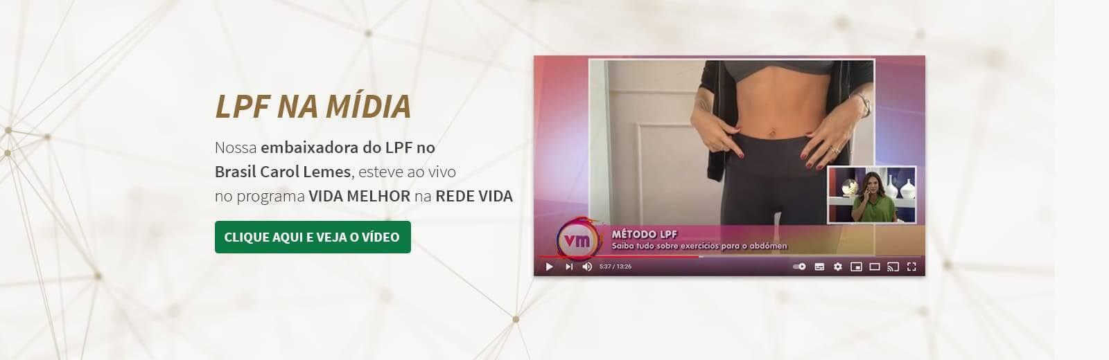 LPF Na Mídia